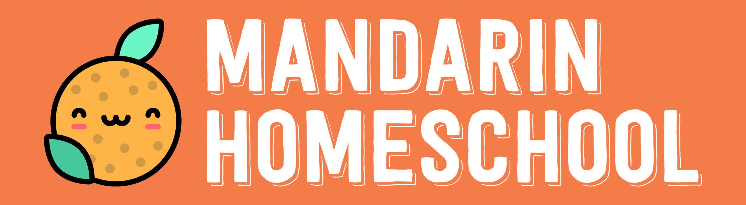 Mandarin Home School
